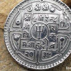 Monedas antiguas de Asia: NEPAL 1 RUPIA 1974. Lote 99079207