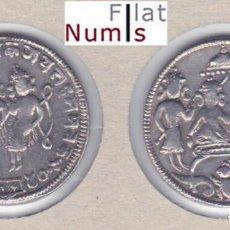 Monedas antiguas de Asia: INDIA (RAJASTHAN) - 1850 - SIMBOLO DEL TEMPLO DE SHIVA - PLATA. Lote 100030051