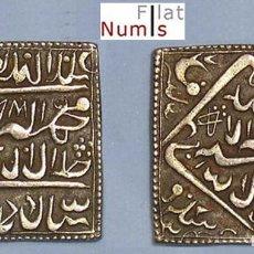 Monedas antiguas de Asia: INDIA - (BIKANIR) - 1 RUPIA - 1859 - PLATA - E.B.C. . Lote 100030667