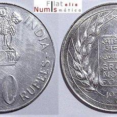 Monedas antiguas de Asia: INDIA - 20 RUPIAS - 1973 - SIN CIRCULAR - PLATA. Lote 100031423