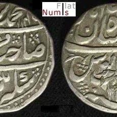 Monedas antiguas de Asia: INDIA (IMPERIO MOGOL) - 1 RUPIA - 1719/1748 - E.B.C. - PLATA. Lote 100031735