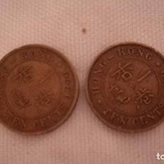 Monedas antiguas de Asia: 20-LOTE 2 MONEDAS DE HONG KONG. Lote 100179387