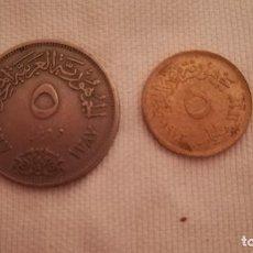 Monedas antiguas de Asia: 18-LOTE 2 MONEDAS DE SIRIA. Lote 100179439