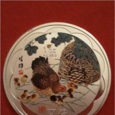 Monedas antiguas de Asia: MONEDA ZODIACO CHINO LA GALLINA. Lote 100663366
