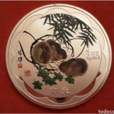 Monedas antiguas de Asia: MONEDA ZODIACO CHINO EL CONEJO. Lote 100663879