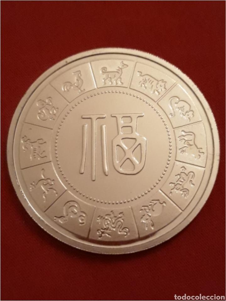 Monedas antiguas de Asia: Moneda zodiaco chino el conejo - Foto 2 - 100663879