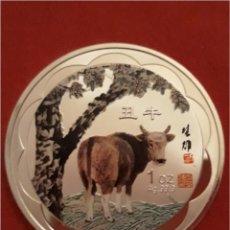 Monedas antiguas de Asia: MONEDA ZODIACO CHINO EL TORO. Lote 100664902