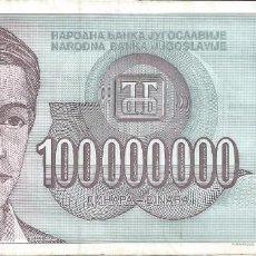 Monedas antiguas de Asia: YUGOSLAVIA - 100.000.000 DINARA 1993 - EBC - PK Nº. 124 - VISITA MIS OTROS LOTES Y AHORRA GASTOS. Lote 102027235