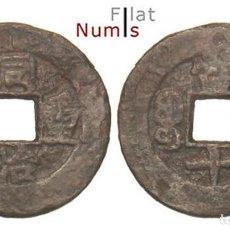 Monedas antiguas de Asia: CHINA -10 CASH - 1862/1874 - DINASTÍA QING - BRONCE. Lote 103135707