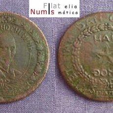 Monedas antiguas de Asia: VIETNAM - 2 DONG - 1946 - HO CHI MIN - BRONCE. Lote 103212999