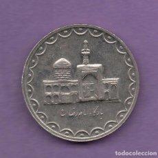 Monedas antiguas de Asia: IRAN - 100 RIALS 1377. Lote 103540823