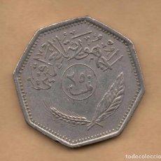 Monedas antiguas de Asia: IRAK - IRAQ - 250 FILS. Lote 103607279