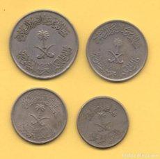 Monedas antiguas de Asia: ARABIA SAUDITA - SERIE 5 + 10 + 25 + 50 HALALA. Lote 103613631
