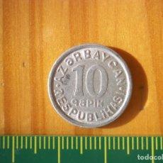 Monedas antiguas de Asia: 10 QUAPIK AZERBAIJAN 1999. Lote 103655087