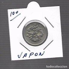 Monedas antiguas de Asia: MONEDAS ASIA JAPON . Lote 103920423