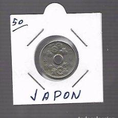 Monedas antiguas de Asia: MONEDAS ASIA JAPON . Lote 103920599