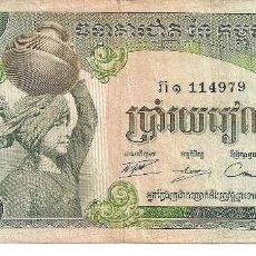 Monedas antiguas de Asia: ESCASO BILLETE SIN SERIE DE BANQUE NATIONALE DU CAMBODGE VALOR 500 Nº 114979. MBC. Lote 103979863