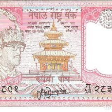 Monedas antiguas de Asia: ESCASO BILLETE RESERVE BANK OF INDIA VALOR FIVE RUPEES Nº 273709. S/C PLANCHA. Lote 103981019