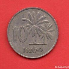 Monedas antiguas de Asia: NIGERIA - 10 COBO. Lote 104100563