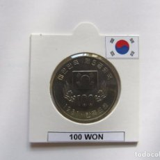 Monedas antiguas de Asia: COREA DEL SUR. 100 WON 1981. KM 24. S/C. Lote 104585467