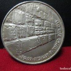 Monedas antiguas de Asia: 10 LIROT 1967 ISRAEL PLATA. Lote 105186171