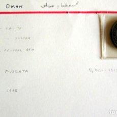 Monedas antiguas de Asia: MUSCAT Y OMAN -1/4 DE ANA - 1315 H. Lote 105356327