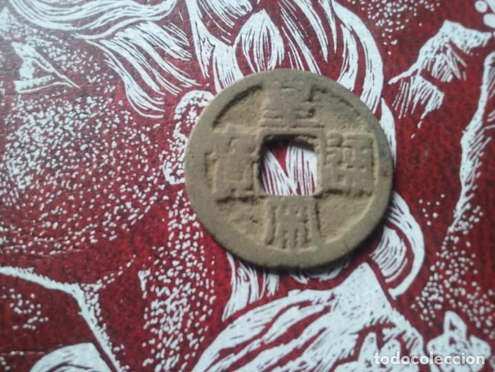 CHINA - HUANG SONG TONG BAO - (1039-1053) - DINASTIA SONG - MBC- (Numismática - Extranjeras - Asia)