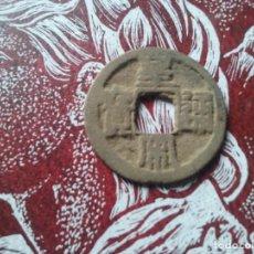 Monedas antiguas de Asia: CHINA - HUANG SONG TONG BAO - (1039-1053) - DINASTIA SONG - MBC-. Lote 107864963