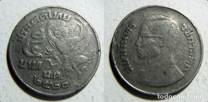 MONEDA DE TAILANDIA 28MM (Numismática - Extranjeras - Asia)