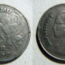 Monedas antiguas de Asia: MONEDA DE TAILANDIA 28MM. Lote 108293687