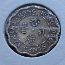Monedas antiguas de Asia: HONG KONG 20 CENTAVOS 1980. Lote 98948463