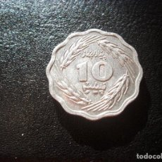 Monedas antiguas de Asia: 10 PAISA PAKISTAN 1974 . Lote 108753927