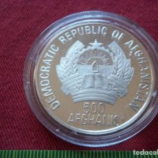 Monedas antiguas de Asia: 500 AFGANIS AFGHANISTAN 1989 PROOF PLATA 999 WORLD FOOTBAL ITALY 1990. Lote 108828415