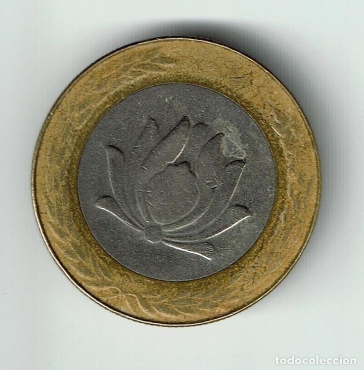 IRAN 250 RIALS - BIMETALICA (Numismática - Extranjeras - Asia)