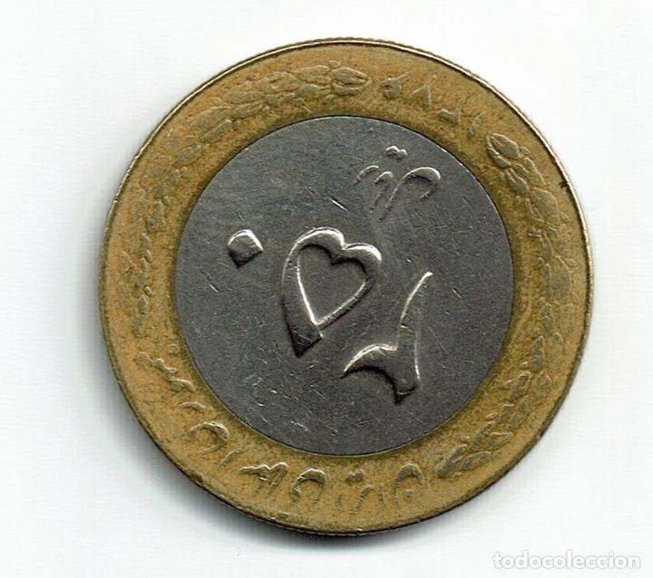 Monedas antiguas de Asia: IRAN 250 RIALS - BIMETALICA - Foto 2 - 109494859