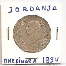 Monedas antiguas de Asia: THE HASHEMITE KINGDOM OF JORDAN ONE DINAR 1994-1314. NÍQUEL 12,50GR-32MM. EBC. Lote 109540639