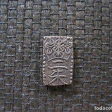 Monedas antiguas de Asia: ORO 2 SHU RARA JAPÓN. Lote 110021899