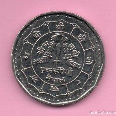 Monedas antiguas de Asia: NEPAL - 1 RUPIA KM1061 SC. Lote 143297268
