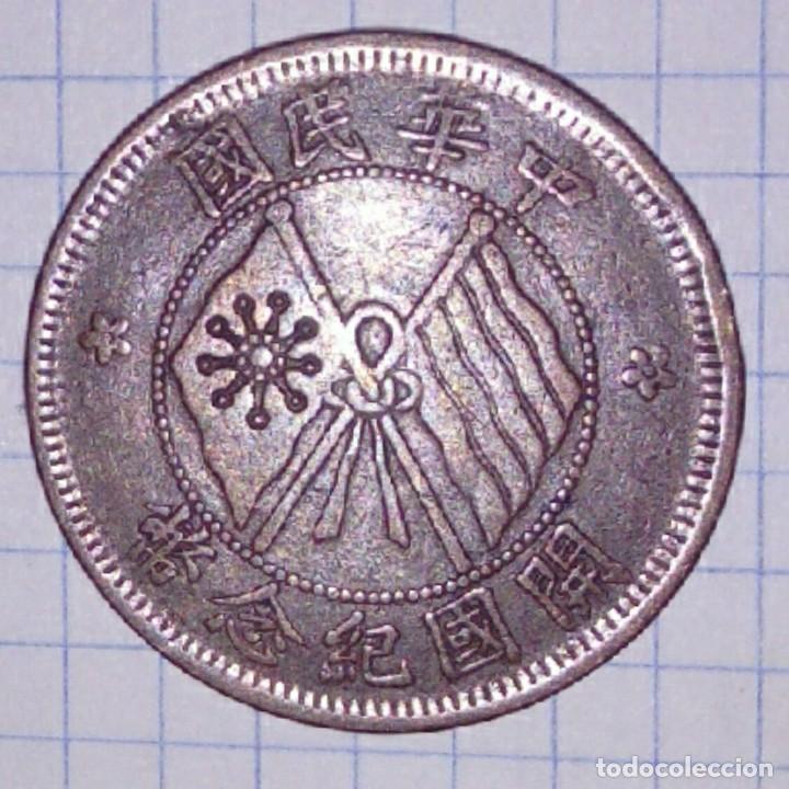 Chinarepública 10 Cash Sf 1920 Comprar Monedas Antiguas De