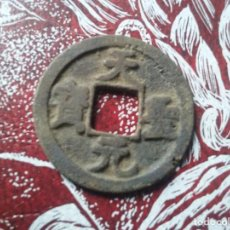 Monedas antiguas de Asia: CHINA - TIANG SHENG YUAN BAO - 1023-1031. Lote 111097263