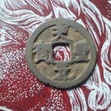 Monedas antiguas de Asia: CHINA - TIANG SHENG YUAN BAO - 1023-1031. Lote 111097587