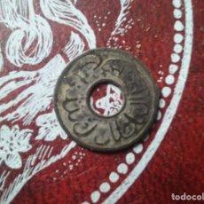 Monedas antiguas de Asia: SUMATRA - PALEMBANG - MUHAMMAD BAHUDIN - (1776-1804). Lote 111107263