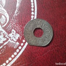 Monedas antiguas de Asia: SUMATRA - PALEMBANG - MUHAMMAD BAHUDIN - (1776-1804). Lote 111107307