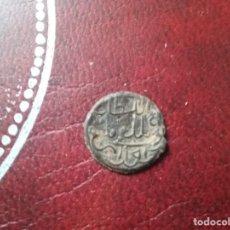 Monedas antiguas de Asia: SUMATRA - PALEMBANG - MUHAMMAD BAHUDIN - (1776-1804). Lote 111107327