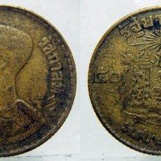 Monedas antiguas de Asia: MONEDA DE TAILANDIA 50 SATANG . Lote 111811067