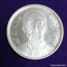 Monedas antiguas de Asia: MONEDA DE HO CI MINH. ESCUDO COMUNISTA. SIN CIRCULAR. PESO 13,2 GR. MEDALLA. Lote 112139799