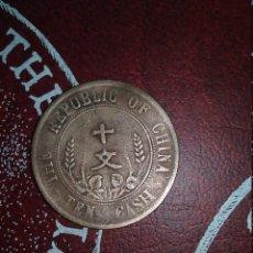Monedas antiguas de Asia: CHINA - TEN CASH - EBC. Lote 112322587