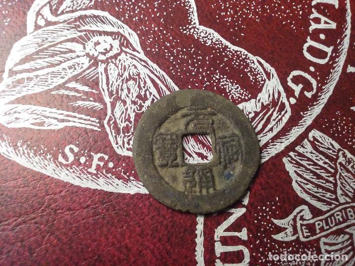 DYNASTIA SONG - ZHE ZONG CASH - 1086-1093 DC (Numismática - Extranjeras - Asia)
