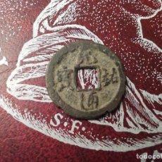 Monedas antiguas de Asia: DINASTIA SONG . ZHE ZONG. 1086-1100 AD. CASH. 1086-1093 DC.. Lote 112328175