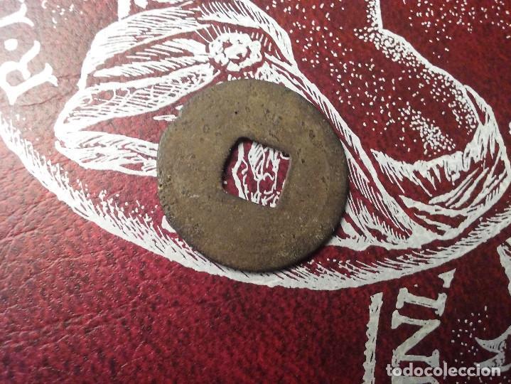 Monedas antiguas de Asia: DINASTIA SONG . ZHE ZONG. 1086-1100 AD. CASH. 1086-1093 DC. - Foto 2 - 112328279